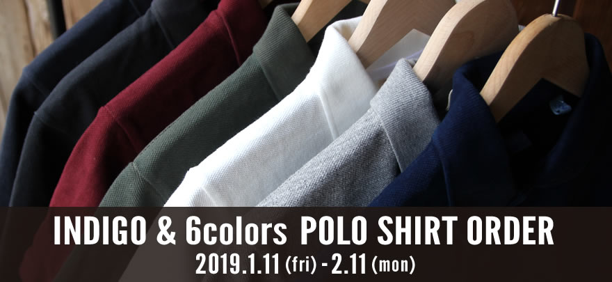 2019 UES POLO SHIRT ORDER